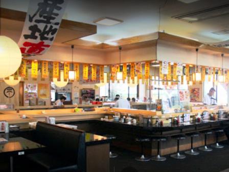 スーパー回転寿司 やまと つくば店