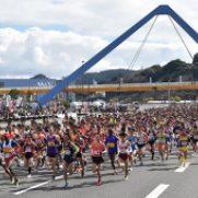 別府大分毎日マラソン
