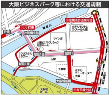 大阪ビジネスパーク交通規制